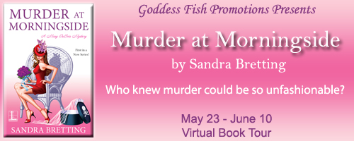 VBT_MurderAtMorningside_Banner copy